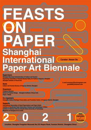 Feasts of Paper - Biennale