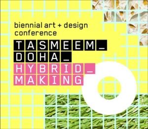 Tasmeem 2013 International Design Conference
